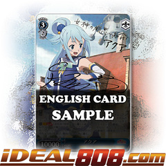 Aqua [KS/W49-E073SP SP (SIGNED FOIL)] English