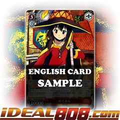 Megumin [KS/W49-E035 RR (Mosaic Gloss)] English