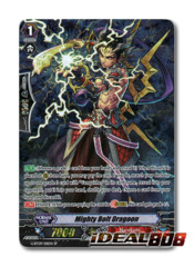 Mighty Bolt Dragoon - G-BT09/S18EN - SP