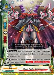 Ghoul Deity, Gojinmaru - H-BT02/0010EN - RR