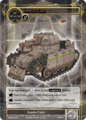 Imperial Tank - VIN002-078 (Common)