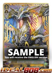 Quaking Heavenly Dragon, Astraios Dragon - V-BT07/SV02EN - SVR (Gold Hot Stamp)