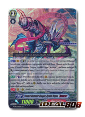 Covert Demonic Dragon, Hyakki Vogue