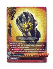 Steel Fist, Dragoknuckle - BT01/S006EN (SP) Special Parallel