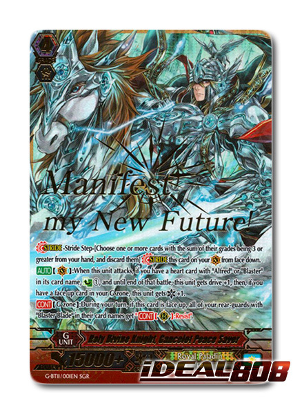 Holy Divine Knight, Gancelot Peace Saver - G-BT11/001EN - SGR (Gold Hot Stamp)