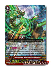 Metapulsar, Mystery-freeze Dragon - G-BT11/002EN - GR