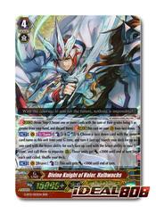 Divine Knight of Valor, Halbwachs - G-BT11/003EN - RRR