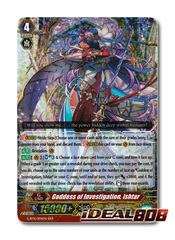 Goddess of Investigation, Ishtar - G-BT11/004EN - RRR