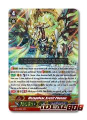 Metapulsar, Avenir Phoenix - G-BT11/011EN - RRR