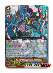 One who Splits Darkness, Bledermaus - G-BT11/009EN - RRR