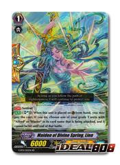 Maiden of Divine Spring, Lien - G-BT11/012EN - RR