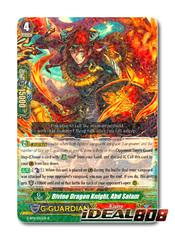 Divine Dragon Knight, Abd Salam - G-BT11/033EN - R