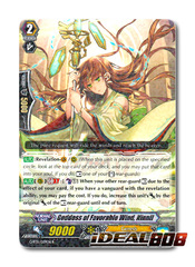 Goddess of Favorable Wind, Ninnil - G-BT11/029EN - R