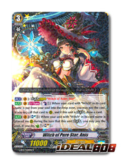 Witch of Pure Star, Anis - G-BT11/028EN - R