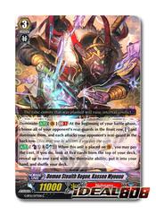 Demon Stealth Rogue, Kassen Myouou - G-BT11/077EN - C