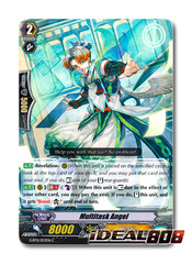 Multitask Angel - G-BT11/053EN - C
