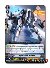 Myth Guard, Markab - G-BT11/056EN - C