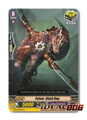 Pulsar, Slash Dog - G-BT11/100EN - C