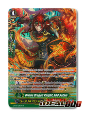 Divine Dragon Knight, Abd Salam - G-BT11/S29EN - SP