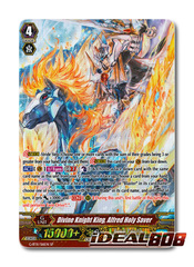 Divine Knight King, Alfred Holy Saver - G-BT11/S16EN - SP