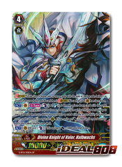 Divine Knight of Valor, Halbwachs - G-BT11/S01EN - SP
