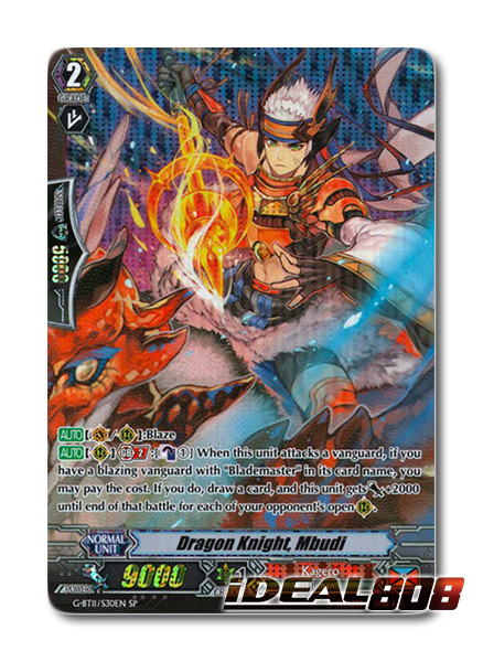 Dragon Knight, Mbudi - G-BT11/S30EN - SP