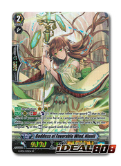 Goddess of Favorable Wind, Ninnil - G-BT11/S35EN - SP