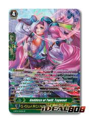 Goddess of Twill, Tagwoot - G-BT11/S34EN - SP