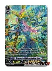 Maiden of Divine Spring, Lien - G-BT11/S13EN - SP