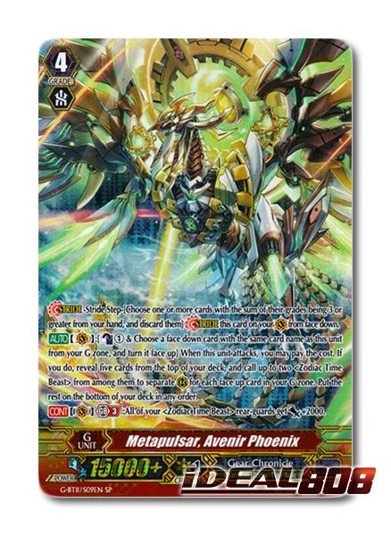Metapulsar, Avenir Phoenix - G-BT11/S09EN - SP