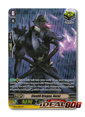 Stealth Dragon, Noroi - G-BT11/S21EN - SP