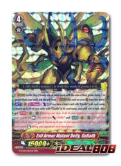 Evil Armor Mutant Deity, Goliath - G-FC02/022EN - RRR