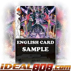 Abominable Ritual [X-BT03A-UB01/0039EN R (Glossy Pattern)] English