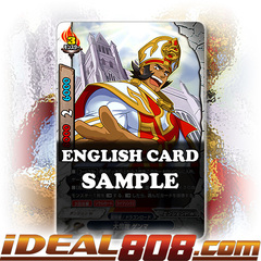 Archbishop, Genma [X-BT03A-UB01/0045EN C (Regular)] English