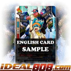 Archaic Weapon Pilot, Dash [X-BT03A-UB01/0063EN C (FOIL)] English