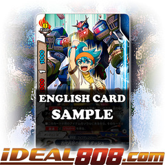 Archaic Weapon Pilot, Dash [X-BT03A-UB01/0063EN C (Regular)] English