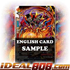 Armored Demon Lord, Cerberus [X-BT03A-UB01/0048EN C (Regular)] English