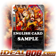 Battle Master, Ban [X-BT03A-UB01/0058EN C (FOIL)] English