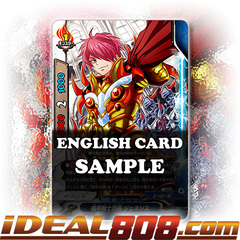 Armored Knights Leader, Genesis [X-BT03A-UB01/0035EN R (Glossy Pattern)] English