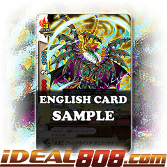 Bird Demon Lord, Bladewing Phoenix [X-BT03A-UB01/0026EN R (FOIL)] English