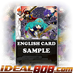 Bonus Quest [X-BT03A-UB01/0006EN RRR (FOIL)] English