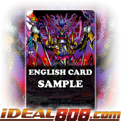 Black Winged Demon Lord, Abygale [X-BT03A-UB01/0028EN R (Glossy Pattern)] English