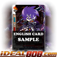 Dark Black Knight, Gaito [X-BT03A-UB01/0011EN RR (FOIL)] English