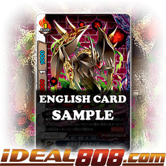 Death Dragon Demon Lord, Deathgaze [X-BT03A-UB01/0055EN C (FOIL)] English