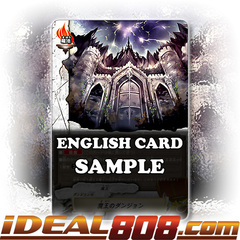 Demon Lord's Dungeon [X-BT03A-UB01/0070EN C (Regular)] English