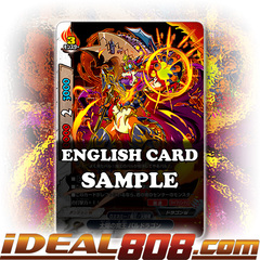 Demon Lord of the Sun, Bal Dragon [X-BT03A-UB01/0023EN R (Glossy Pattern)] English