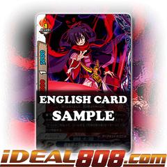 Death Summoner, Kageura [X-BT03A-UB01/0056EN C (FOIL)] English