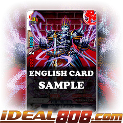 Demon Lord of Apocalypse, Gratos [X-BT03A-UB01/0027EN R (FOIL)] English