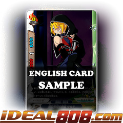 Dispatcher from Assassin Circle, Sakate [X-BT03A-UB01/0015EN RR (FOIL)] English