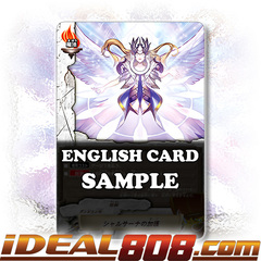 Divine Protection of Shalsana [X-BT03A-UB01/0067EN C (FOIL)] English